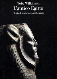 L'antico Egitto