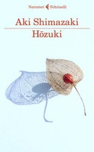 Hōzuki