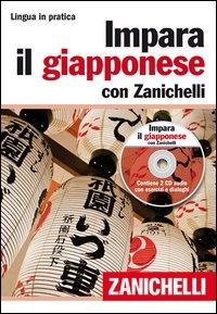 Impara il giapponese con Zanichelli