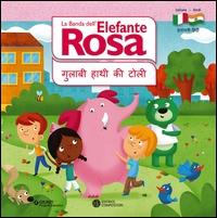 La banda dell'elefante rosa