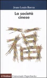 La societa' cinese