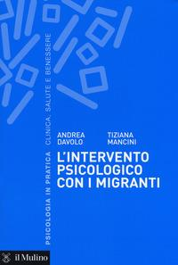 L'intervento psicologico con i migranti
