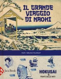 Il grande viaggio di Naoki