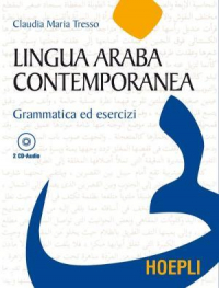 Lingua araba contemporanea