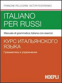 Italiano per russi