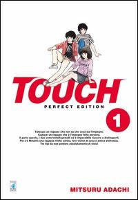 Touch / Mitsuru Adachi. 1