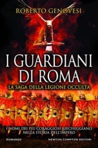 I guardiani di Roma