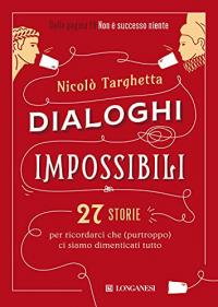 Dialoghi impossibili