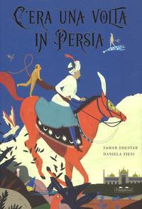 C'era una volta in Persia
