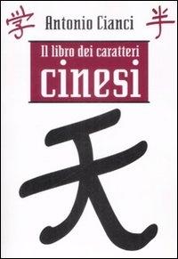 Il libro dei caratteri cinesi