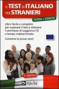 Il test di italiano per stranieri