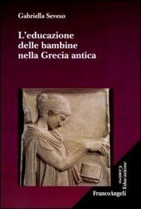 L'educazione delle bambine nella Grecia antica