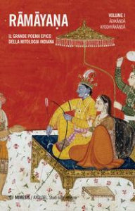 Vol. 1: Adikanda, Ayodhyakanda