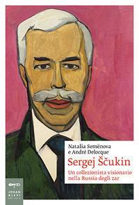 Sergej Ščukin