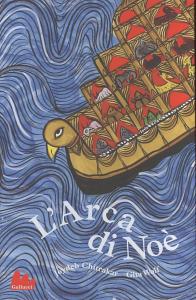 L'Arca di Noe
