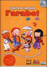 Canta & impara l'arabo!