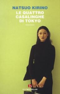 Le quattro casalinghe di Tokyo