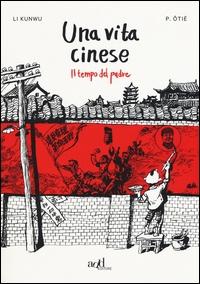 Una vita cinese. Il tempo del padre