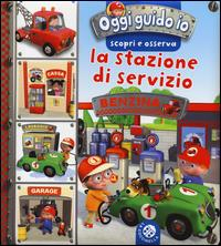 La stazione di servizio