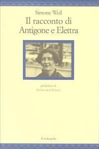 Il racconto di Antigone e Elettra