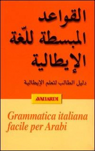 Grammatica italiana facile per arabi