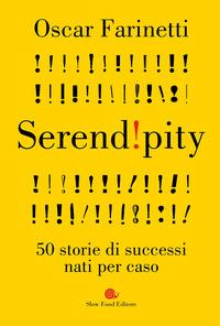 Serend!pity