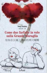 Come due farfalle in volo sulla Grande Muraglia / Yang Xiaping ; illustrazioni di Marta Lorenzon