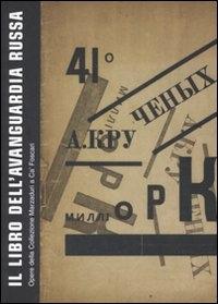 Il libro dell'avanguardia russa: opere della Collezione Marzaduri a Ca' Foscari