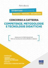 Competenze, metodologie e tecnologie didattiche
