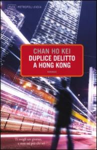 Duplice delitto a Hong Kong