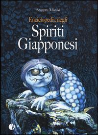 Enciclopedia degli spiriti giapponesi