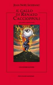 Il gallo di Renato Caccioppoli