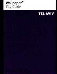 Tel Aviv / [author: Gili Merin]