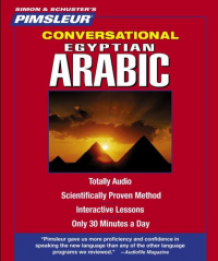 Conversational Egyptian Arabic