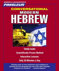 Conversational modern Hebrew
