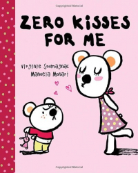 Zero kisses for me!