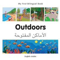 Outdoors = ... : english-arabic
