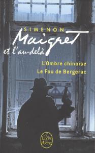 Maigret et l'au-dela