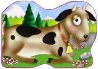 La chèvre naine