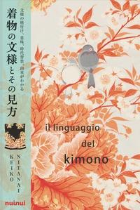 Il linguaggio del kimono