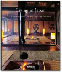 Vivir en Japon