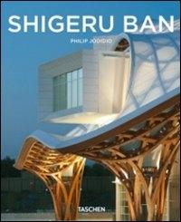 Shigeru Ban, 1957