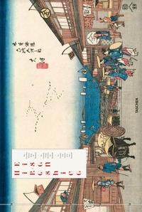 Hiroshige & Eisen