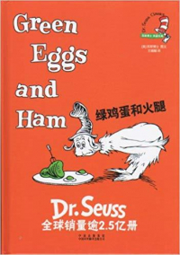 Green eggs and ham = Lyu jidan he huotui / Dr. Seuss ; traduzione Wang Xiaoying