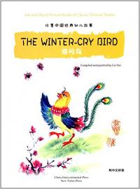 The Winter-Cry Bird