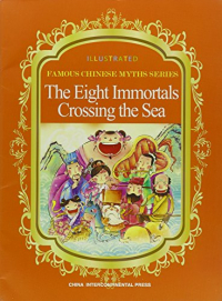 The Eight Immortals Crossing the Sea