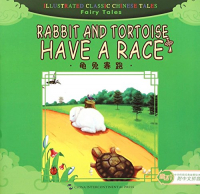 Rabbit and Tortoise Have a Race