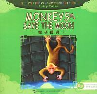 Monkeys Save the Moon