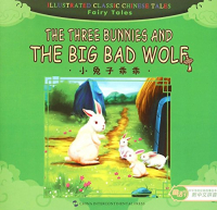 The Three Bunnies and the Big Bad Wolf