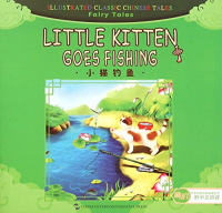 Little Kitten Goes Fishing